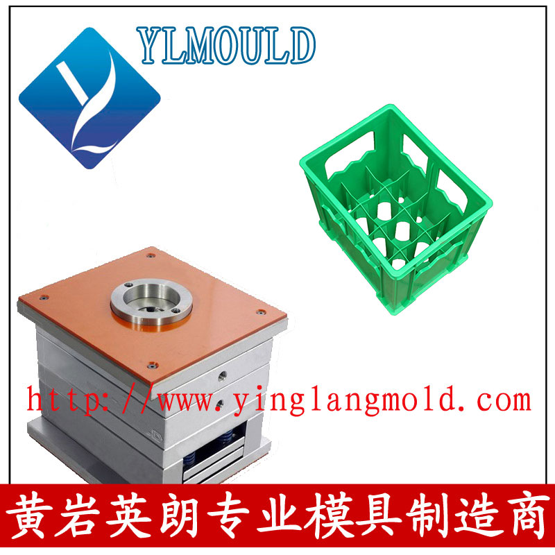 Crate Mould 07