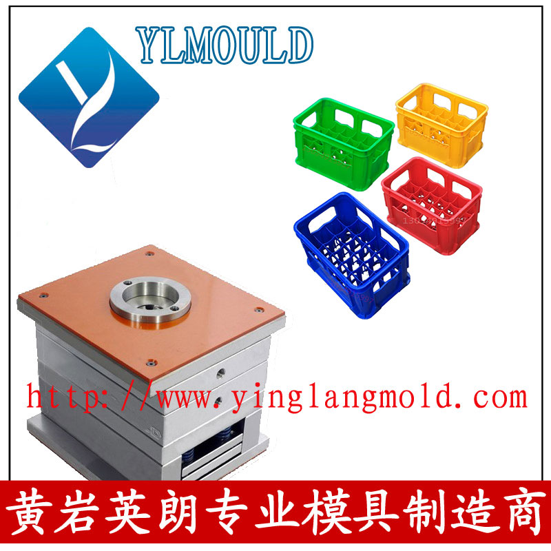 Crate Mould 04