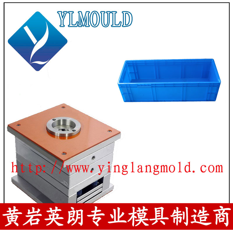 Crate Mould 06
