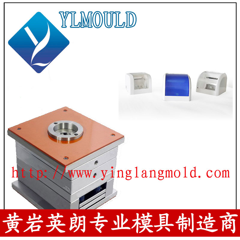 Induction Tissue Box Mould 01