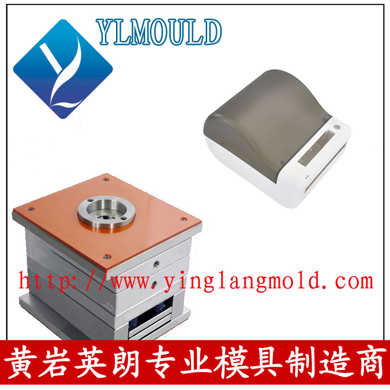 Induction Tissue Box Mould 05