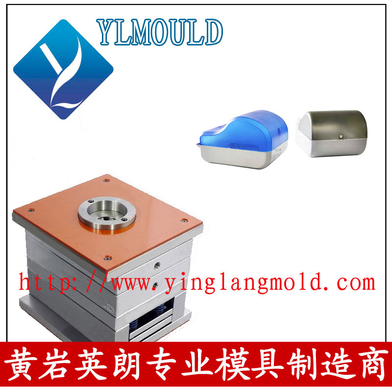 Induction Tissue Box Mould 03
