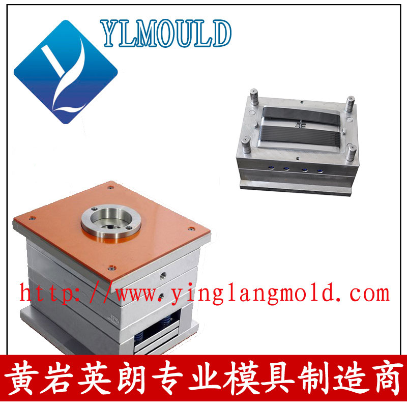 Coffee Machine Mould 01