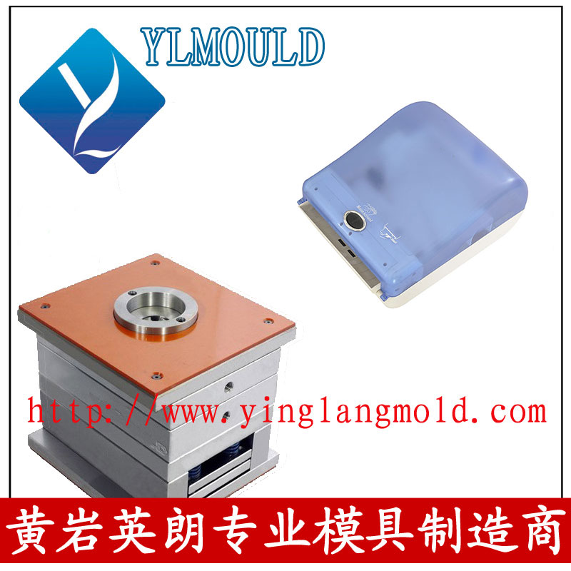 Induction Tissue Box Mould 06
