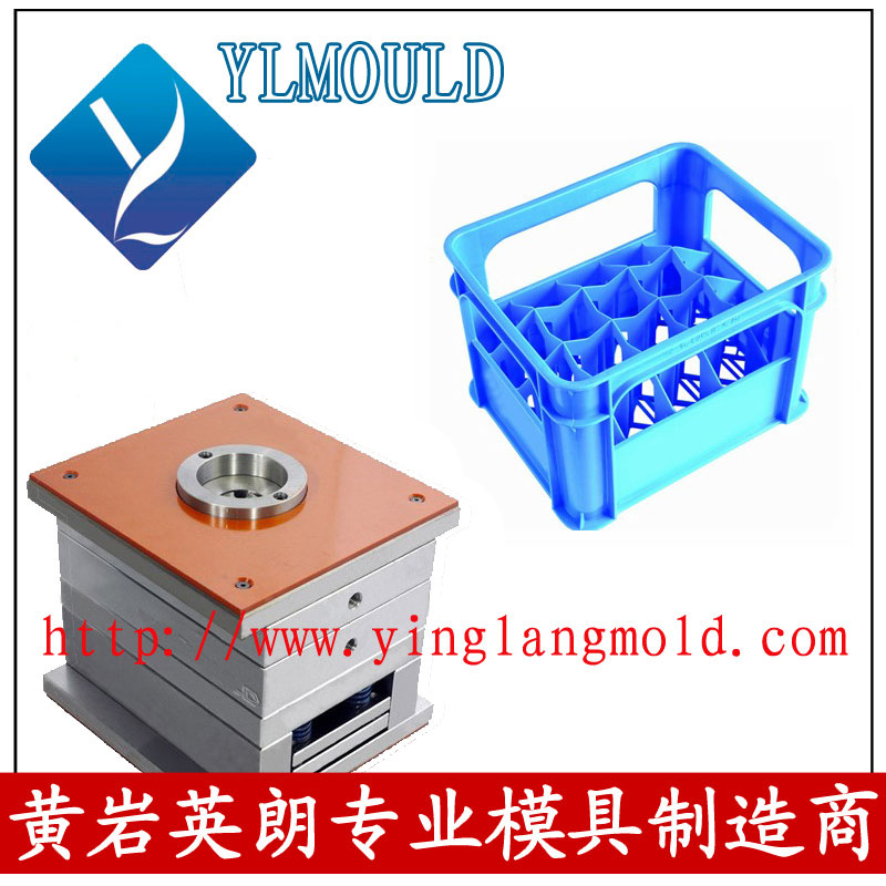 Crate Mould 10