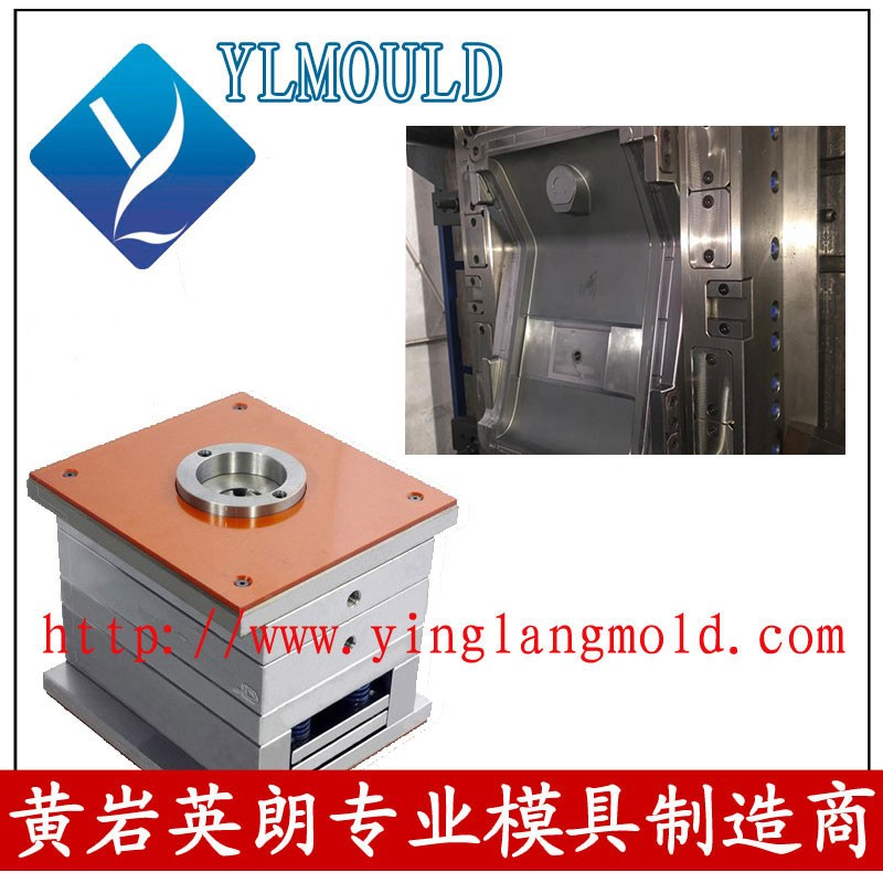New Energy Mould