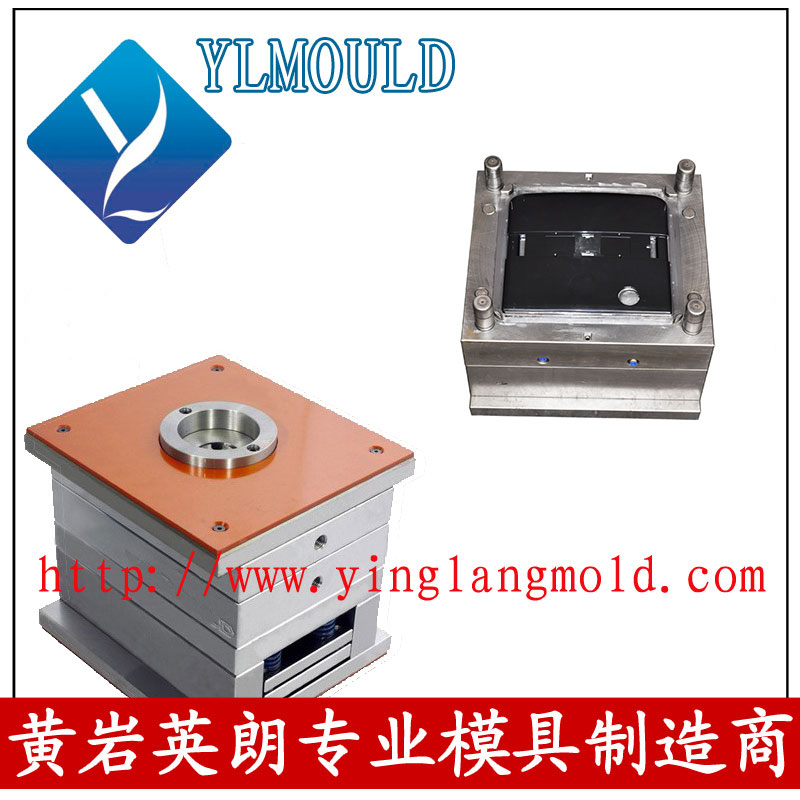 Coffee Machine Mould 02