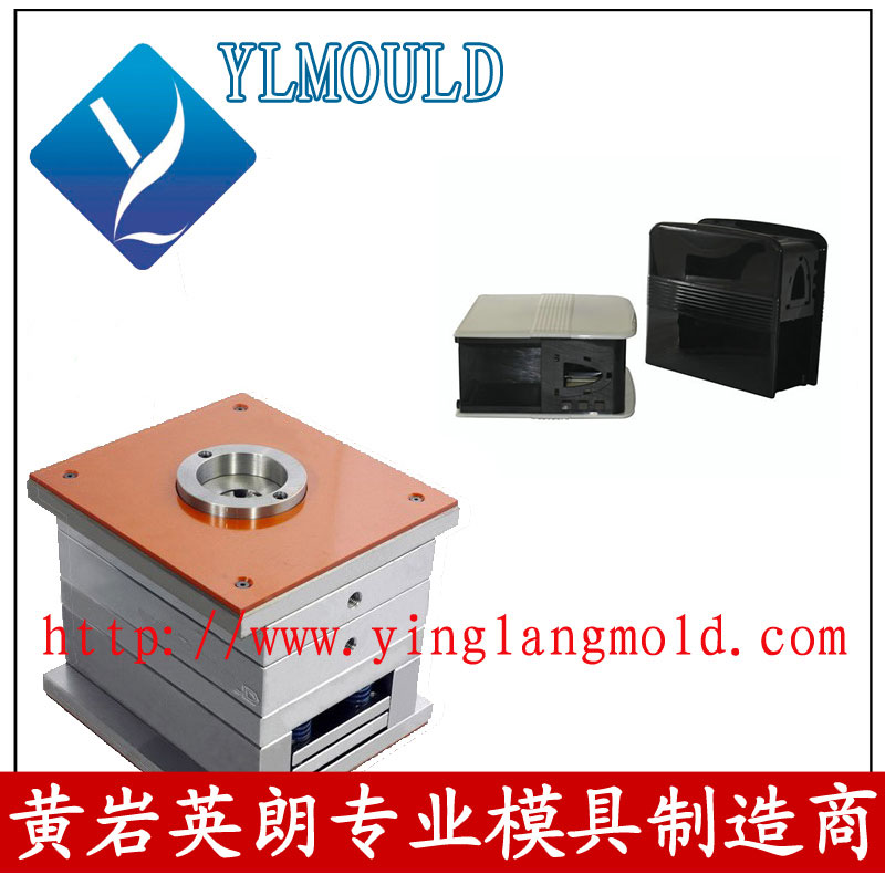Coffee Machine Mould 03